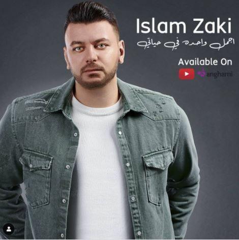 اسلام زكي