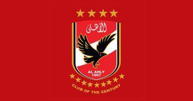 سعد شلبي مديرا تنفيذياً للأهلي وياسين منصور رئيسا لشركة الكرة