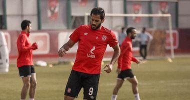 عودة مروان محسن لقائمة الأهلى أمام بيراميدز واستبعاد بواليا وبيكهام وهانى