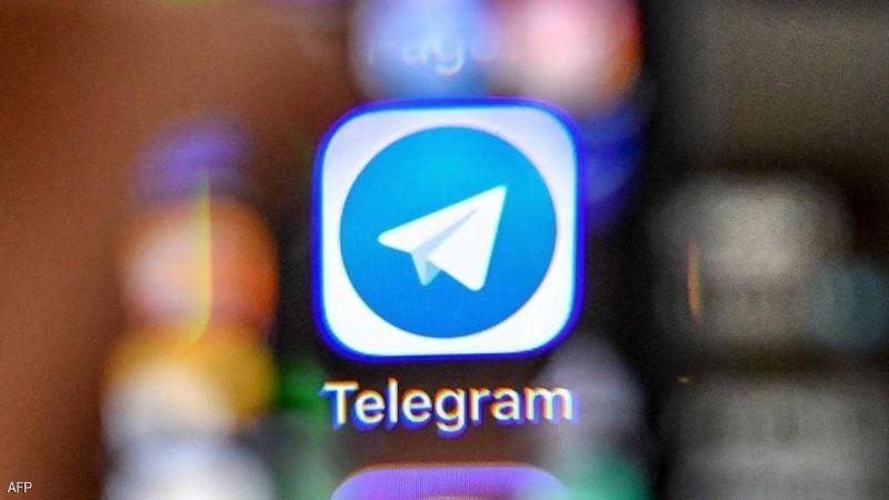 تطبيق Telegram يدخل نادي المليار مستخدم