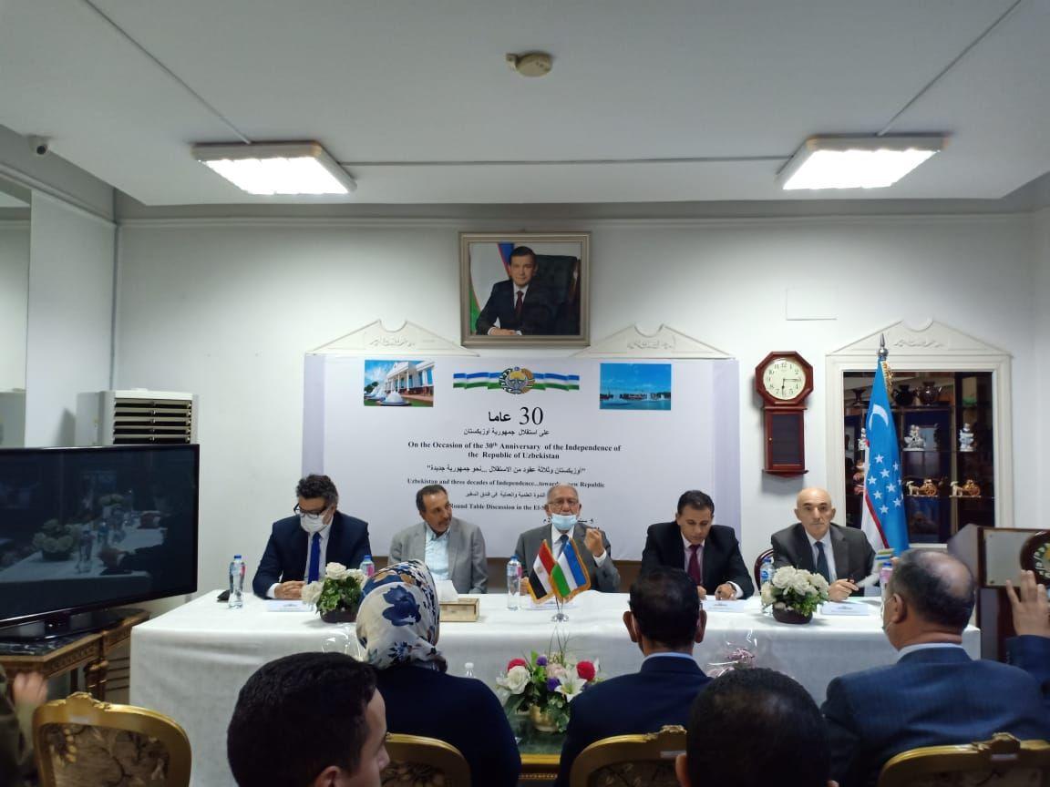 جانب من ندوة اوزبكستان
