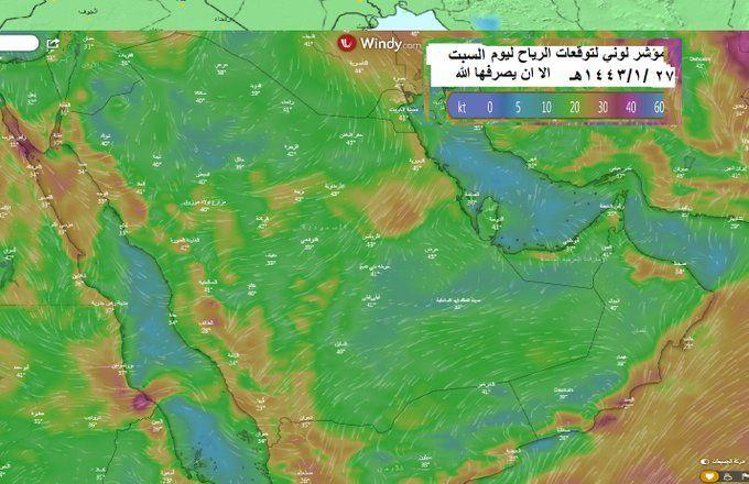 الحصيني: أجواء حارة وأمطار على 5 مناطق - المواطن