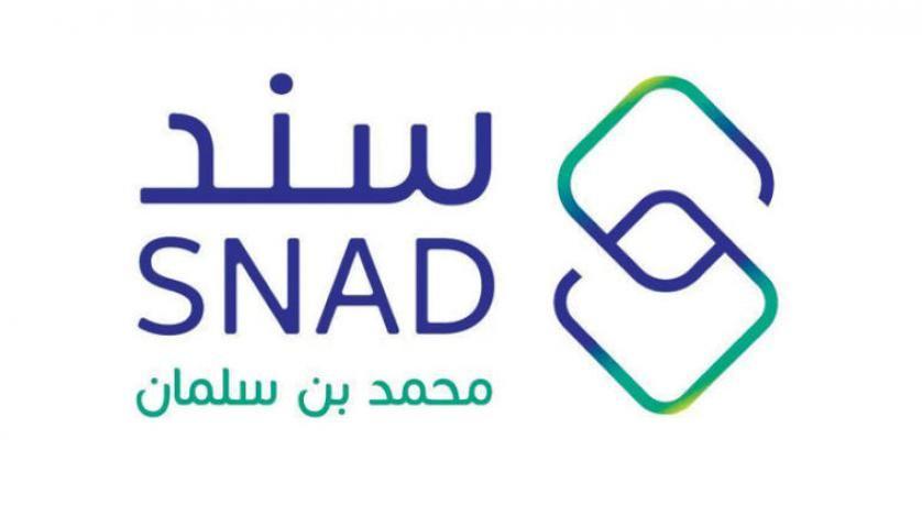 أكثر من 300 ألف مستفيد ومستفيدة من سند محمد بن سلمان