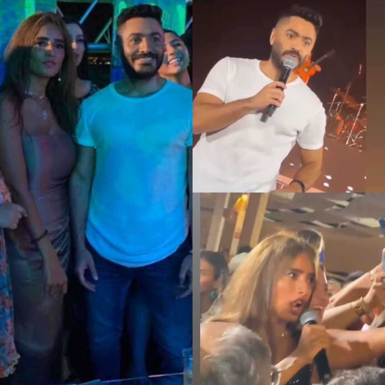 زينة تلقي زغروطة في حفل تامر حسني بالساحل