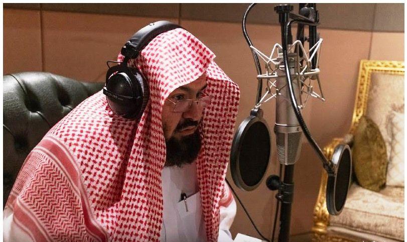الشيخ الدكتور عبدالرحمن بن عبدالعزيز السديس (1)