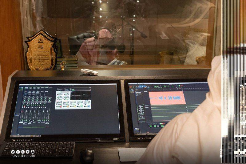 السديس يدشن مشروع تسجيل تلاوات أئمة الحرمين الشريفين - المواطن