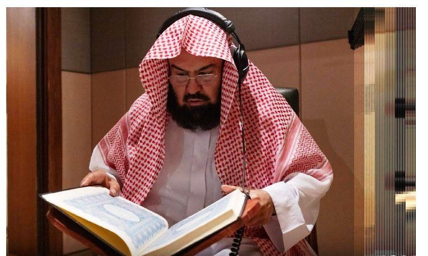 الشيخ الدكتور عبدالرحمن بن عبدالعزيز السديس (2)