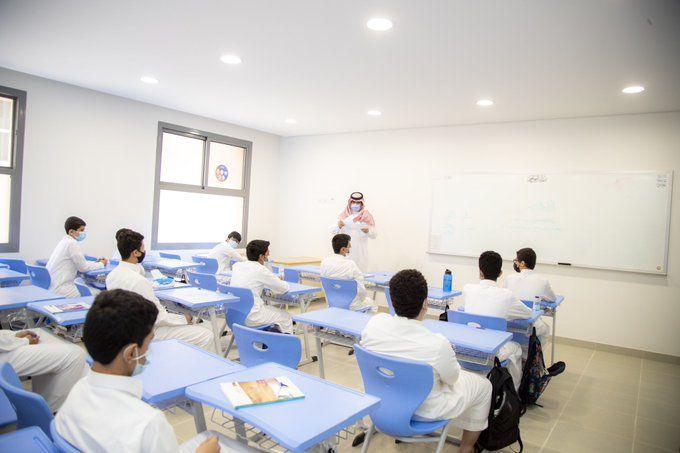 التعليم تحتفي باليوم العالمي لـ المعلم - المواطن
