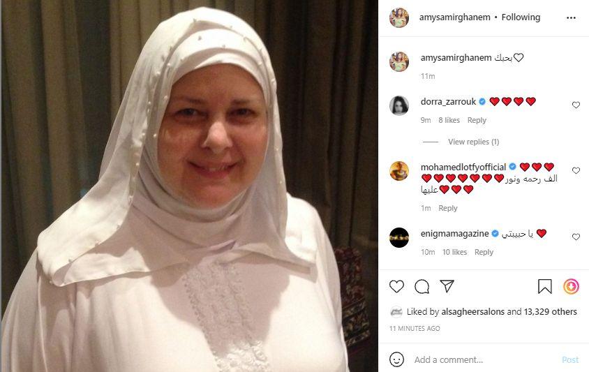 ايمى سمير غانم تنشر صورة لدلال عبد العزيز