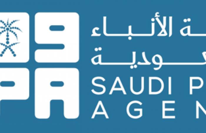 عام / الصحف السعودية