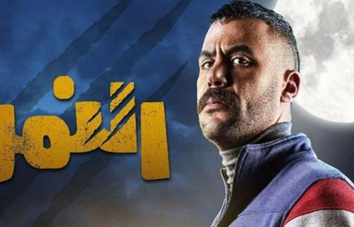 مسلسلات رمضان 2021   مواعيد عرض مسلسل النمر على قناتي أبوظبي والحياة