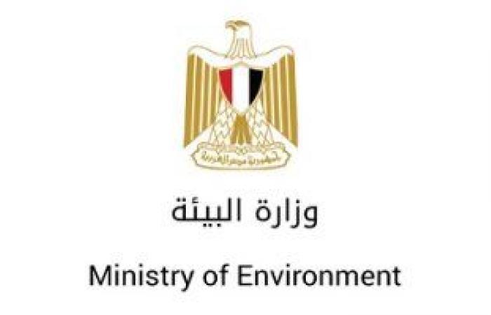 تعرف على الإجراءات التى نفذتها وزارة البيئة لرفع الوعى البيئى