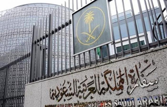 السفارة السعودية في اليابان تؤكد سلامة المواطنين عقب زلزال قوي