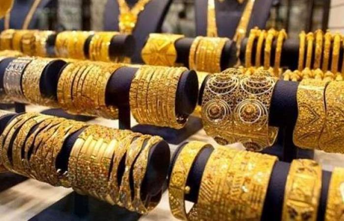 أسعار الذهب اليوم السبت 1-5-2021 في منتصف التعاملات