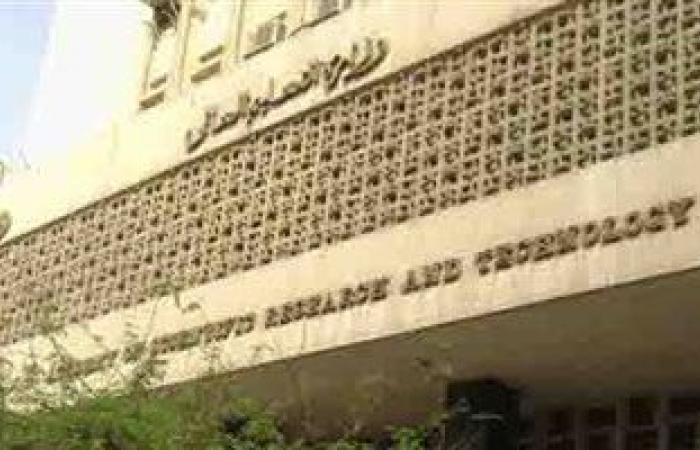 التعليم العالى: غلق كيان وهمى فى القاهرة