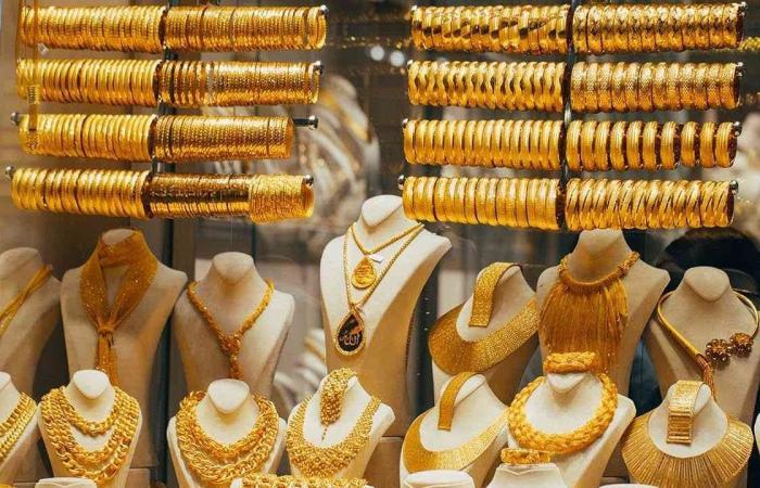 تراجع أسعار الذهب في السعودية خلال تعاملات السبت