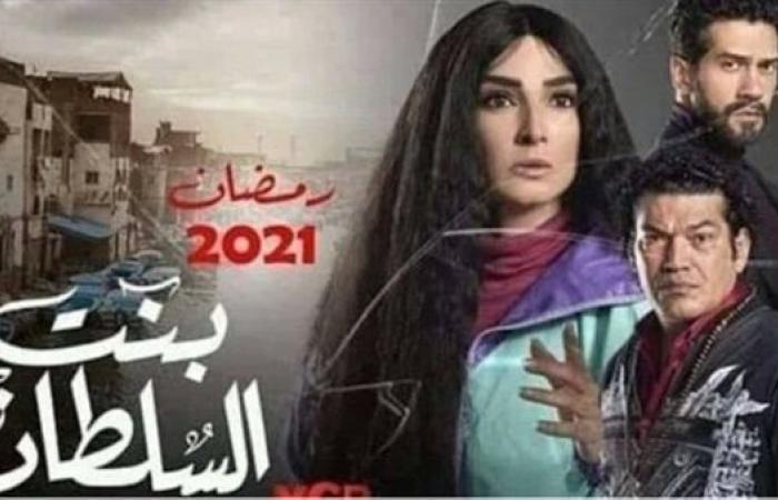 """روجينا تخطط لقتل باسم سمرة.. أبرز أحداث الحلقة 20 من """"بنت السلطان"""""""