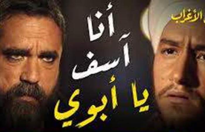 """""""كيف الديابة""""..لحظة قتل غفران لحمزة ابن عساف الغريب  فيديو"""