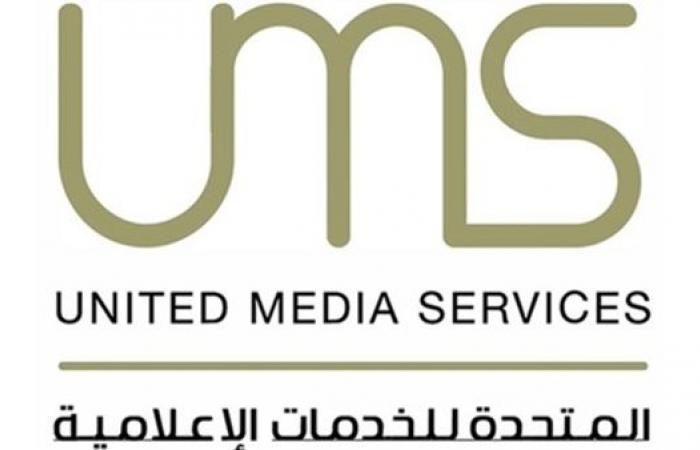 عاجل.. المتحدة توقف التعامل مع المخرج محمد سامي