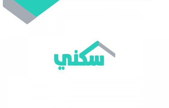 «سكني»: إصدار أكثر من 485 ألف شهادة «تصرفات عقارية» حتى إبريل 2021