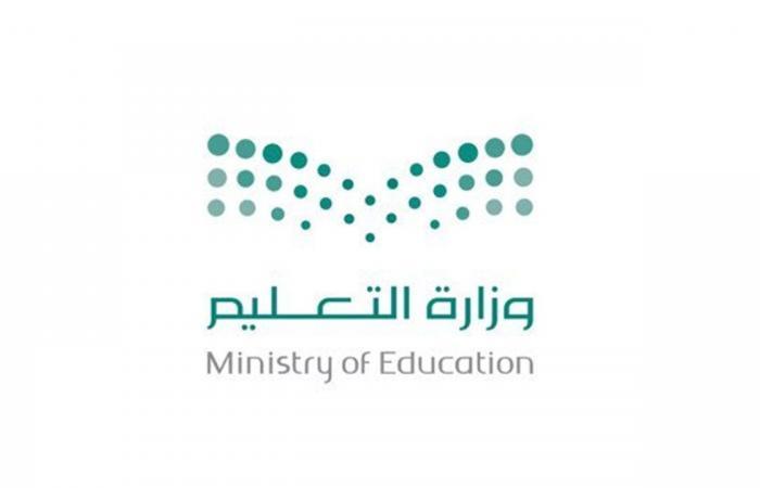 «التعليم» توضح عدد الساعات الدراسية في الخطة المطورة مقارنة بعدد من الدول
