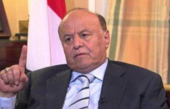 الرئيس اليمنى يؤكد حرصه على تحقيق السلام فى بلاده