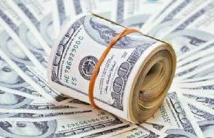 أسعار العملات اليوم الثلاثاء 1-6-2021 بالبنوك المصرية