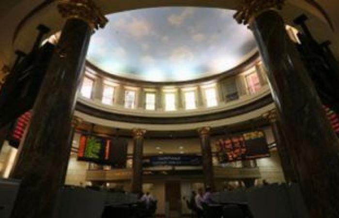 ارتفاع مؤشر الشركات الصغيرة بالبورصة المصرية بنسبة 2.4% بمنتصف التعاملات