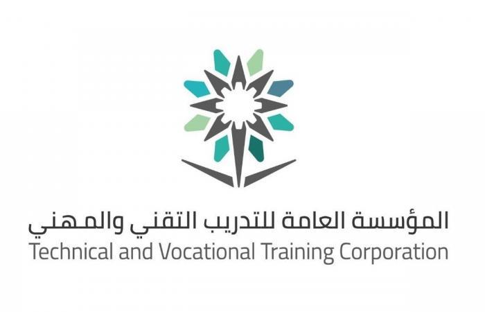 التدريب التقني بالقصيم يختتم البرامج التدريبية التطويرية المساندة