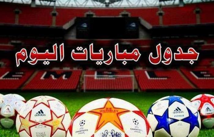 مواجهات نارية استعدادا ليورو 2020.. مواعيد مباريات اليوم 2 -6 -2021