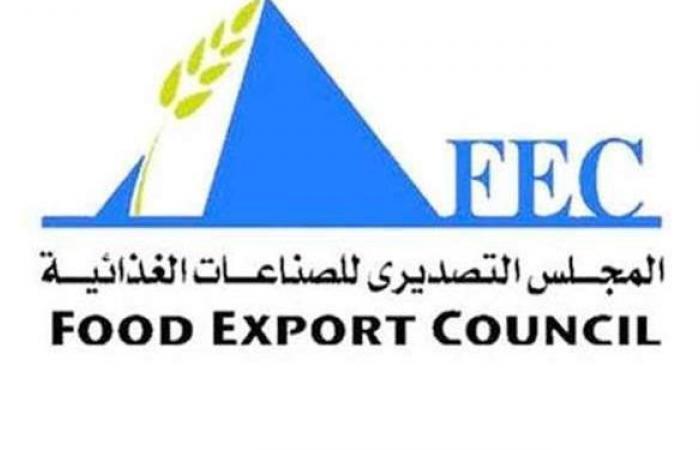 """""""التصديري للصناعات الغذائية"""" ينظم عددا من الدورات التدريبية للمصدرين"""