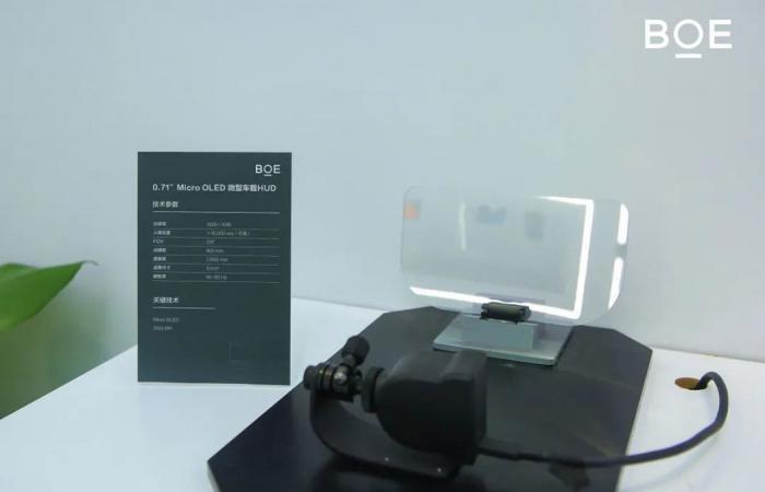 BOE تستعرض شاشة OLED بتصميم منزلق في مؤتمر ICDT
