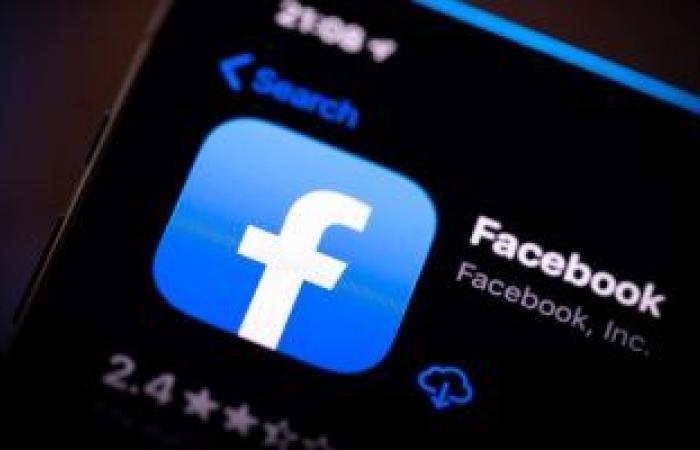عطل مفاجئ يضرب فيس بوك يمنع رواد الموقع من تصفح الصور والألبومات