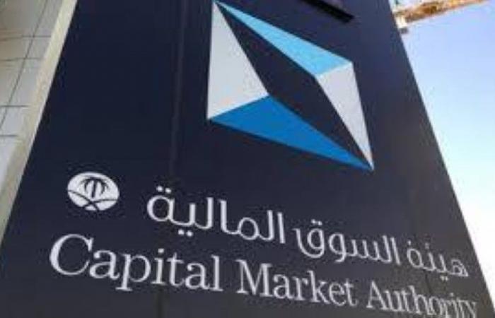 مواصلة تعليق التداول في سوق الأسهم