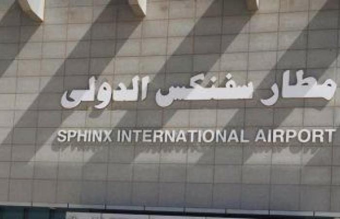 """رئيس """"القابضة للمطارات"""": تنفيذ 65% من أعمال تطوير مطار سفنكس"""