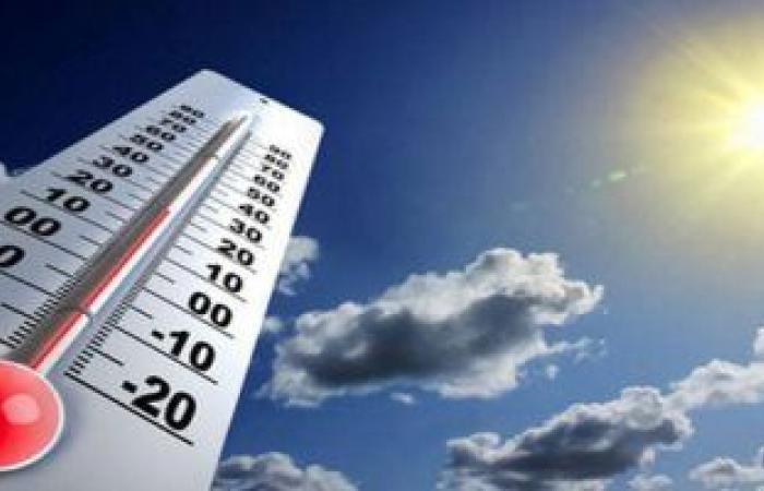 تعرف على درجات الحرارة بمحافظات الجمهورية حتى الإثنين المقبل