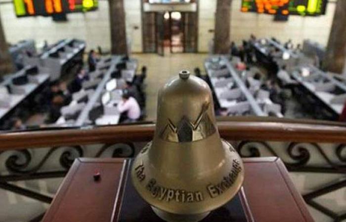 74.5 % صافي تعاملات المصريين بالبورصة خلال شهر مايو