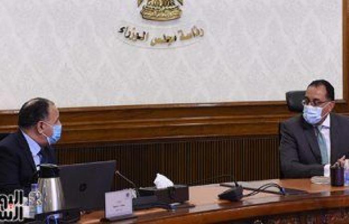 وزيرة التخطيط: تراجع معدل التضخم وارتفاع صافى الاحتياطات الأجنبية للشهر العاشر