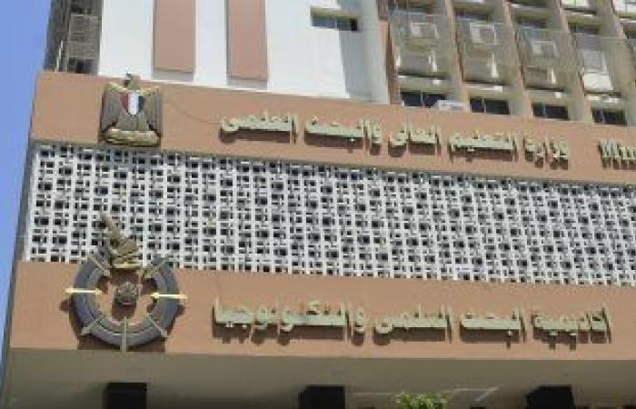 لجنة اختيار القيادات تلتقى اليوم 7 مرشحين يتنافسون على رئاسة جامعة حلوان