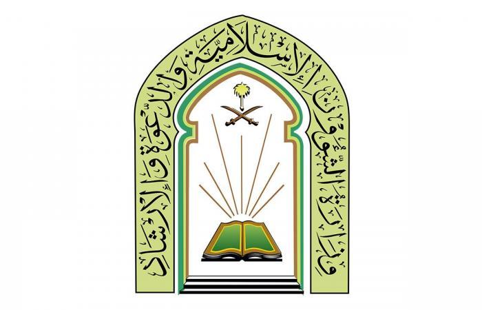 الشؤون الإسلامية: إعادة فتح 12 مسجدًا في 3 مناطق بعد غلقها بسبب كورونا