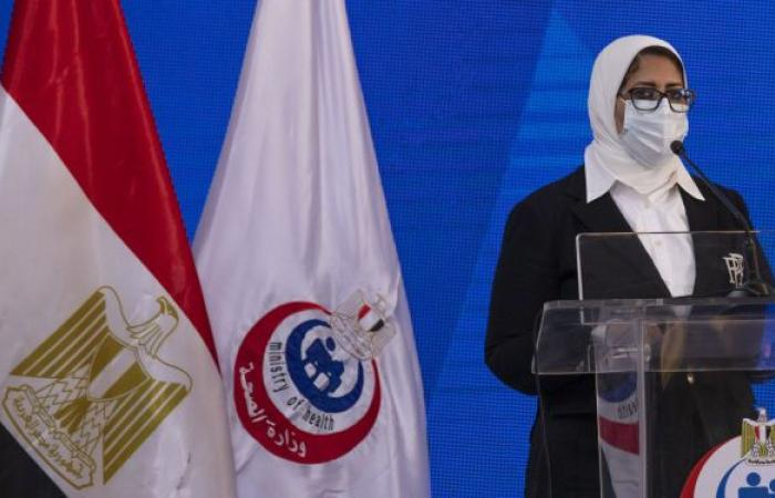 """وزارة الصحة المصرية تصدر بيانا هاما بشأن أعراض """"الفطر الأسود"""""""