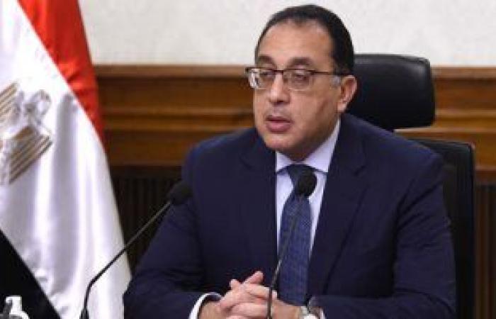 أخبار مصر.. رئيس الوزراء يؤكد على تطبيق القرارات الخاصة بمواجهة كورونا بمنتهى الحسم