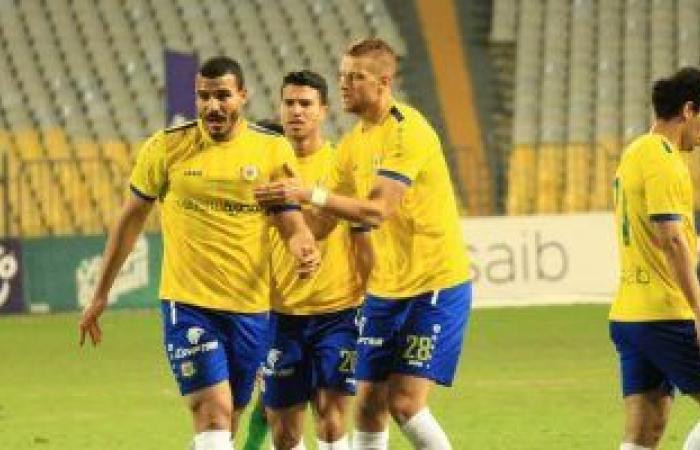 الإسماعيلى يخوض 3 مباريات ودية استعداداً لمواجهة غزل المحلة