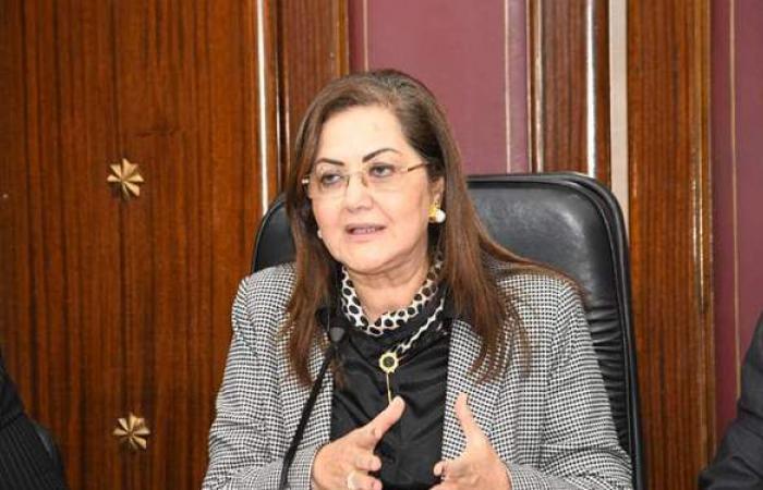 وزيرة التخطيط: تراجع معدل التضخم في إبريل.. واستمرار ارتفاع صافي الاحتياطات الأجنبية