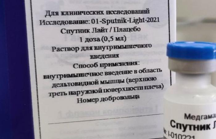 غرفة صناعة الدواء المصرية: إنتاج اللقاح الروسي بداية عام 2022