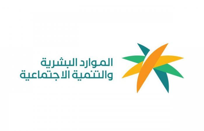 مصدر بالموارد البشرية لـ«عاجل»: إعلان وظائف مترو الرياض بالهند «قديم»