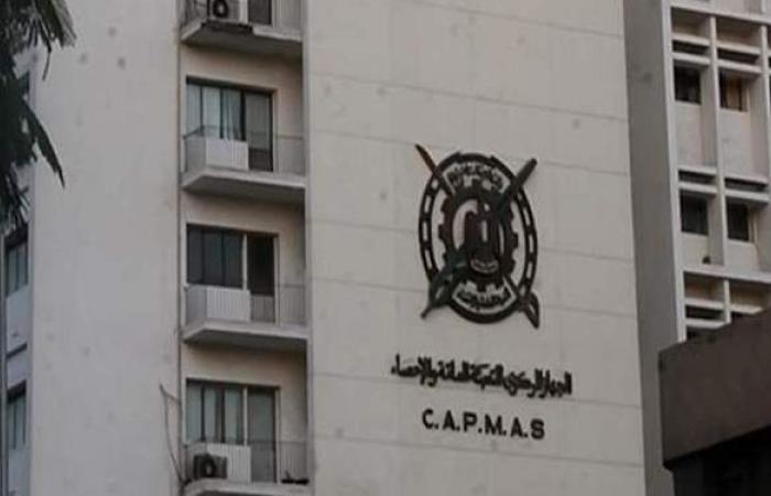 الإحصاء: 143.8 % ارتفاعا بقيمة الصادرات المصرية لليونان بالربع الأول من 2021