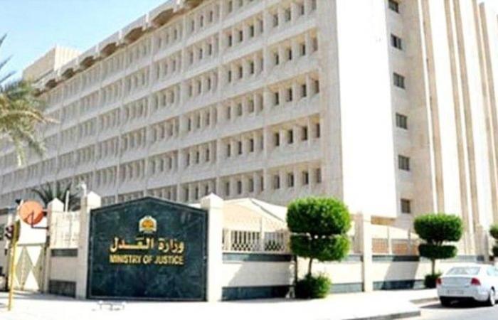 «العدل»: ارتفاع عدد المنتمين للمحاماة إلى 18 ألفاً
