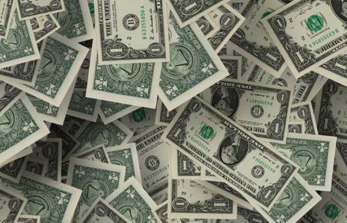 تحويل 50 مليار دولار في حساب أسرة أمريكية بالخطأ
