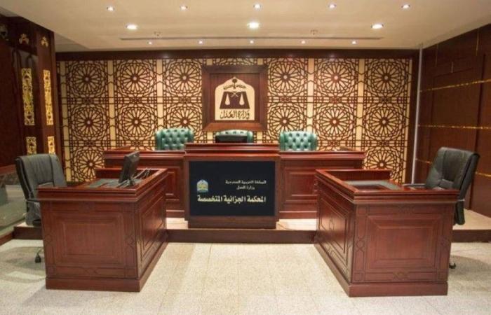 «الجزائية المتخصصة»: موعد بديل لنظر الدعوى ضد المتهم أحمد هاشمي